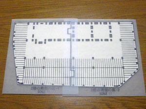 「週刊安土城をつくる」 二階の南側の床をつくる