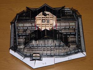 「週刊安土城をつくる」 屋根型紙をつける