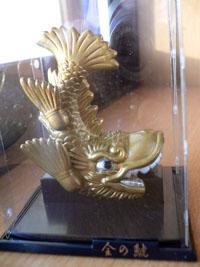 日本の名城 シークレット 金の鯱
