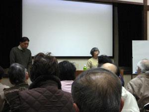 「彦根城を極める」出版記念 講演会
