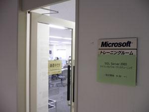 新宿トレーニングルーム