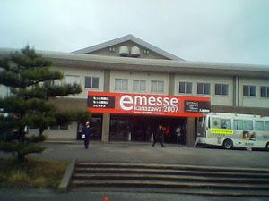 emesse2007
