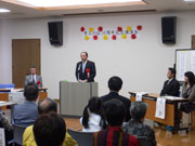 井上の荘10周年記念講演会