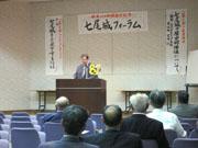 七尾城の歴史的価値について