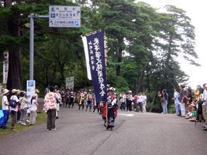春日山神社 出陣行列