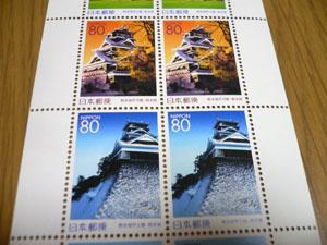 ふるさと切手 熊本城築城400年祭