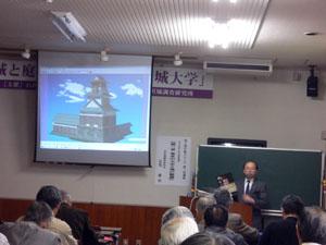 平成19年度 金沢城大学 歴史・文化コース 第3回