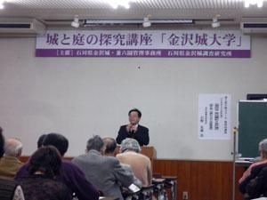 金沢城大学 よみがえる金沢城3