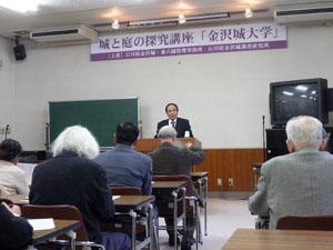 講演会「最後の藩主・前田慶寧について」