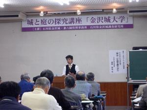 金沢城大学 よみがえる金沢城4