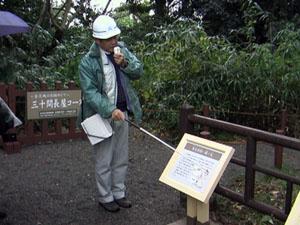 三十間長屋コース開通記念「金沢城石垣めぐり」