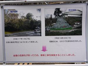 金沢城玉泉院丸石垣修復現場