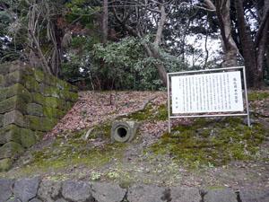 辰巳用水石管