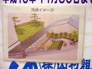 金沢城 東内惣構堀復元現場