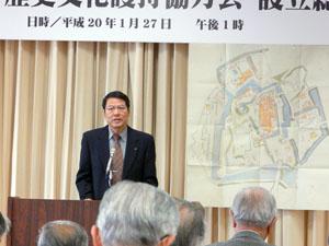加賀藩・歴史文化護持協力会 記念公園会