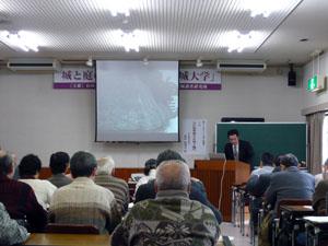 平成19年度金沢城大学 「石切丁場と石垣普請」