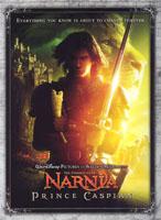 ナルニア国物語 第二章 カスピアン王子の角笛