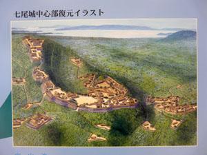 城山の四季展