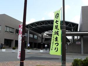 日本の名城100選