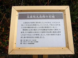 金沢城石垣回廊 鼠多門コース