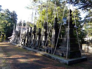 長岡藩主牧野家墓所