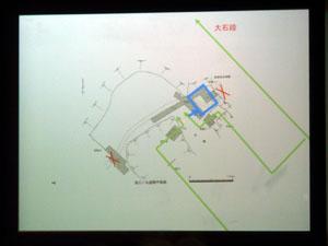 史跡観音寺城跡発掘調査スライド発表会