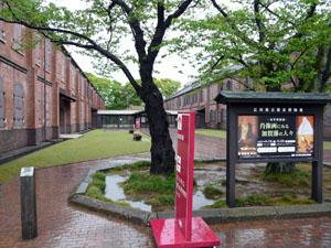 近世の肖像画 石川県立歴史博物館