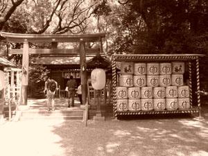 中村豊国神社