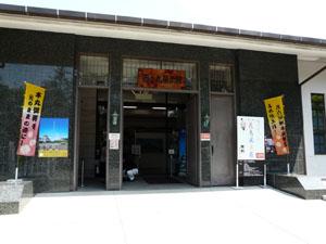 西の丸展示館