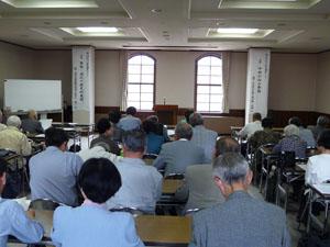 第六回石川の歴史遺産セミナー 参詣と巡礼