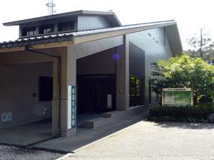 中村記念美術館 「香道具名品展」