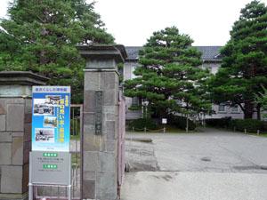 金沢くらしの博物館