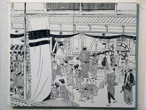 「盆正月の世界」 石川県立歴史博物館