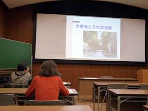 土曜講座「大乗寺とその文化財」 石川県立美術館