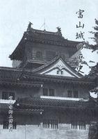 富山城の歴史