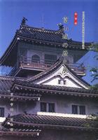 特別展 富山城の歴史展 富山市郷土博物館開館四十周年記念