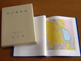 江戸復元図