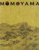 変革のとき 桃山 名古屋開府400年記念特別展