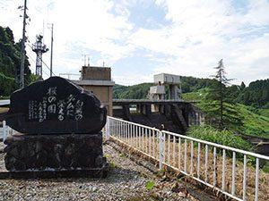白岩川ダム