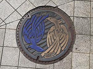 福井県福井市