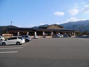 道の駅三方五湖