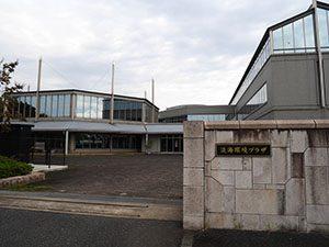 滋賀県流域下水道
