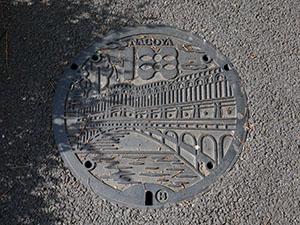愛知県名古屋市2