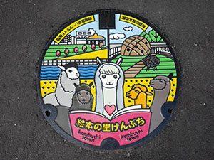 富山県新湊市