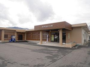 美浜町歴史文化館