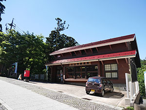 大山寺郵便局