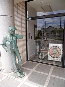 鳥取県北栄町