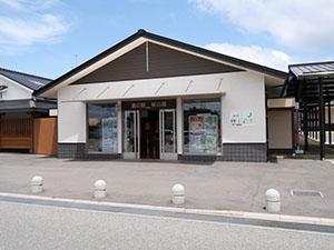 鳥取県琴浦町
