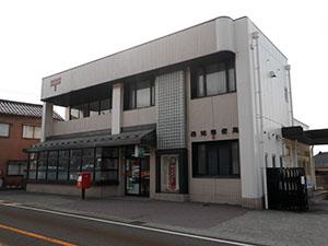 邑知郵便局