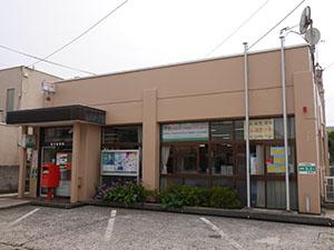 高浜郵便局